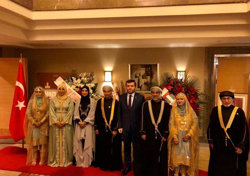 Umman Milli Günü Ankara'da kutlandı